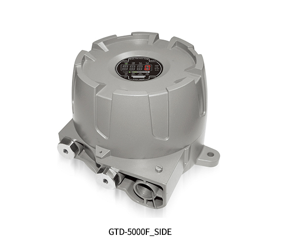 Explosion Proof Type Sampling Flammable Gas Detector, GTD-5000F Side