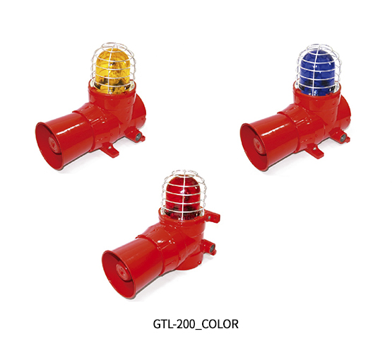 Explosion Proof Type Sounder & Beacon Combination, GTL-200 Red, Yellow, Blue Color