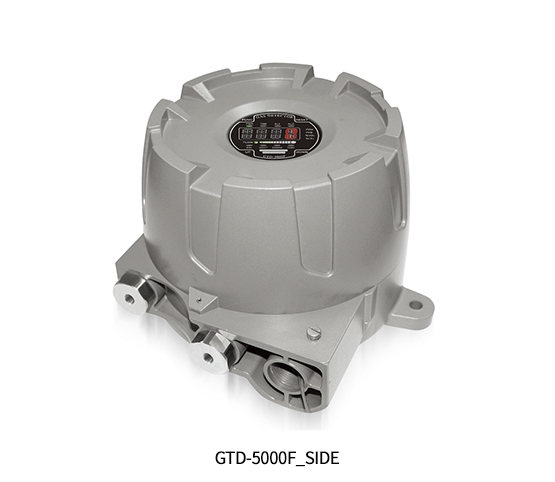 Explosion Proof Type Sampling Infrared Gas Detector, GTD-5000F Side