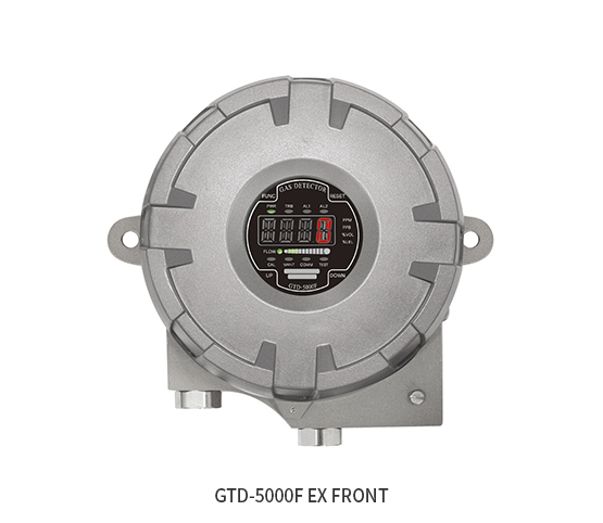 Explosion Proof Type Sampling Flammable Gas Detector, GTD-5000F