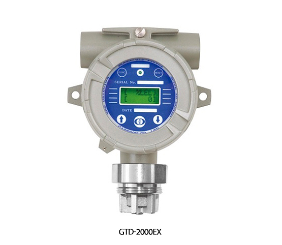 Smart Diffusion Flammable Gas Detector, GTD-2000Ex